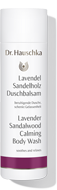 Lavender Sandalwood Calming Body Wash